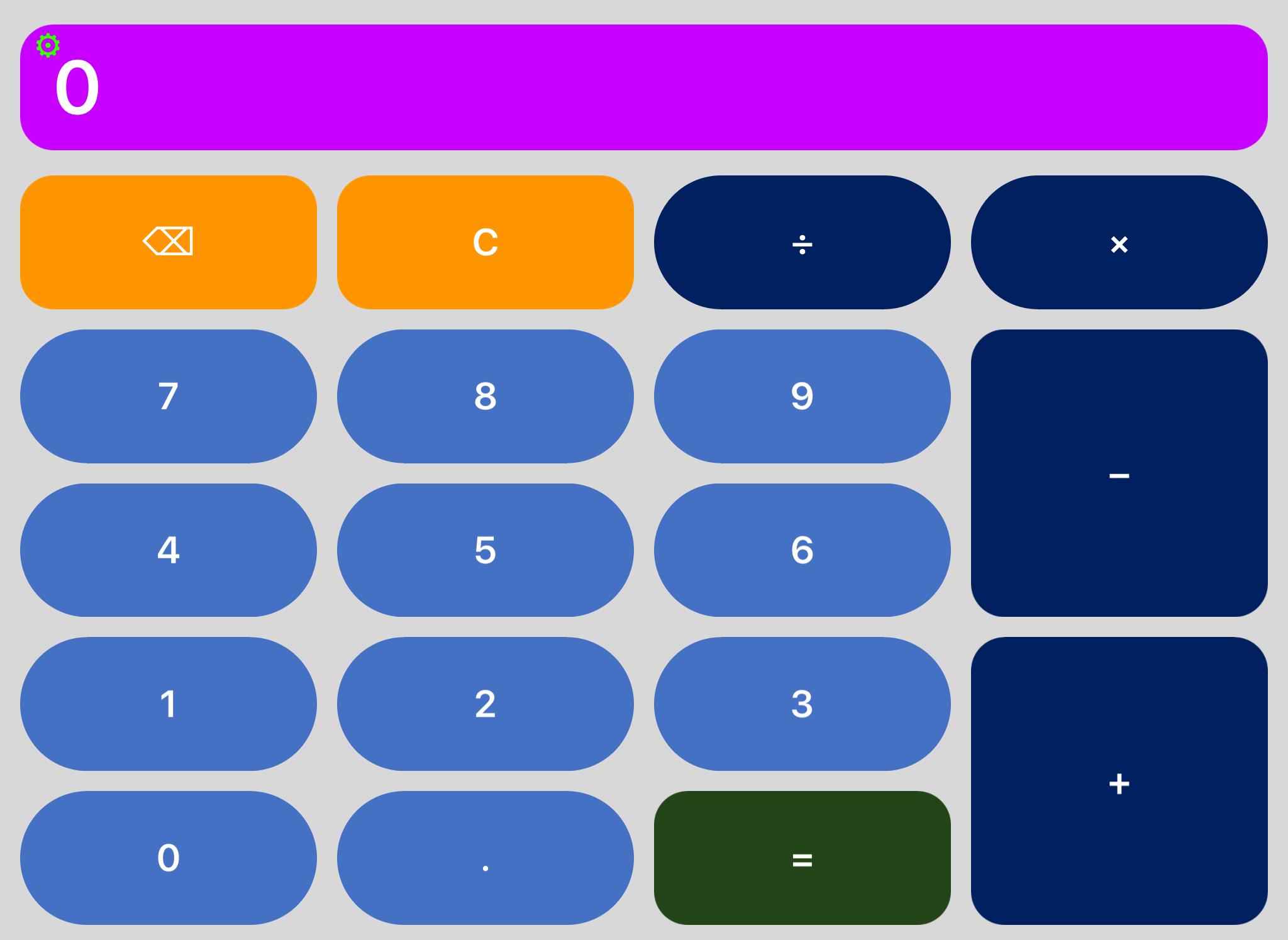 ניתן להגדיר גם את צבע שורת התוצאה והטקסט