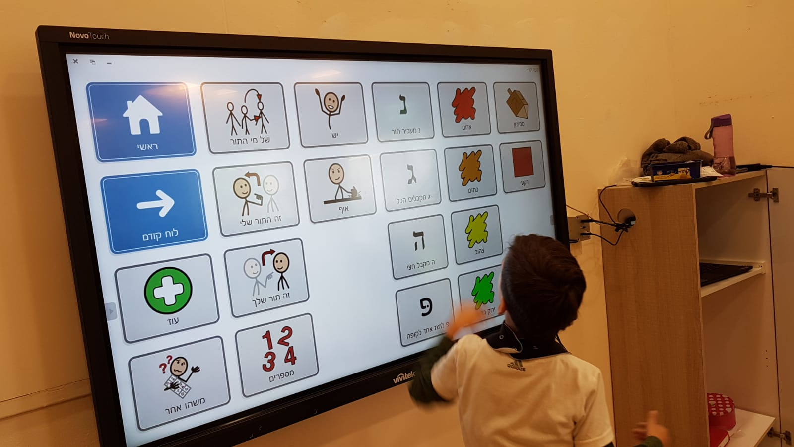 the communication board we created for use with the dreidel app