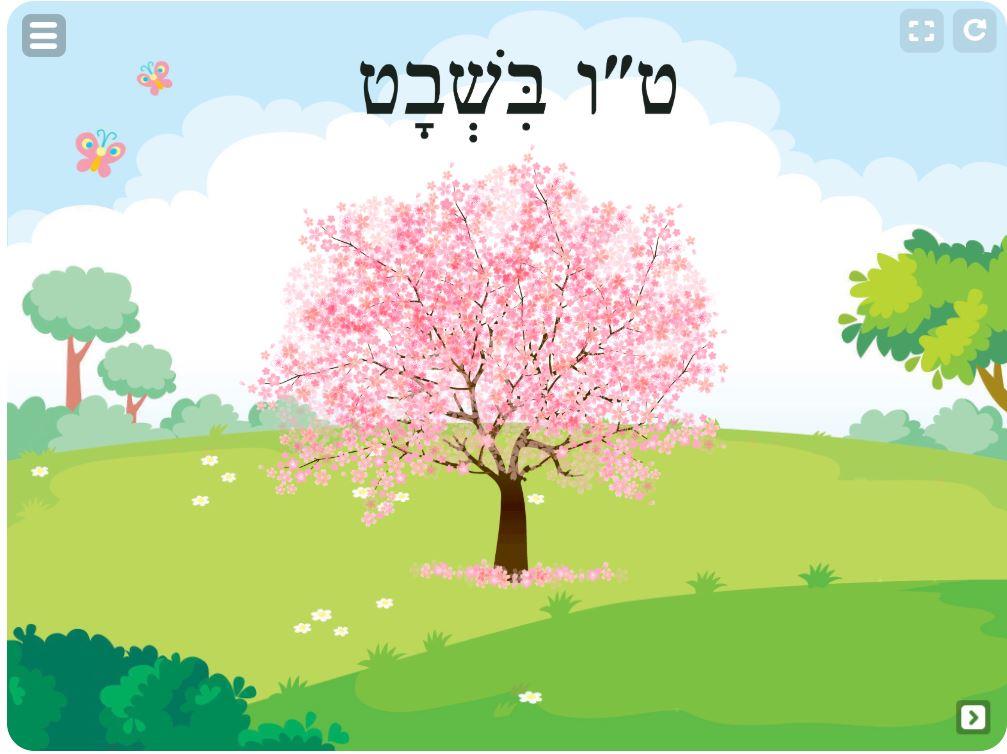 לוגו של המשחק ב ji tap