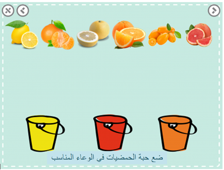 ضع الفاكهة في السلة المناسبة . تصنيف حسب اللون