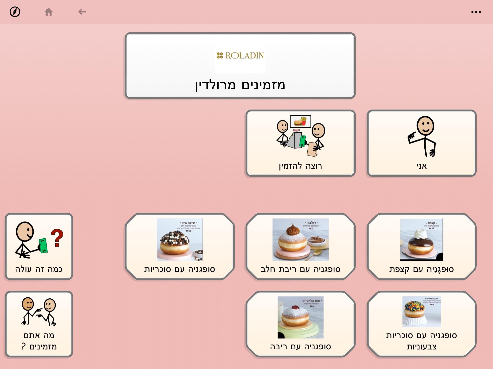 screenshot of menu in GRID3